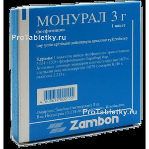 Монурал - 84 отзыва, инструкция по применению