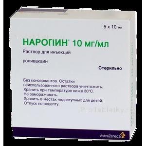 Наропин купить, Цена на Наропин 1090 руб в Москве, инструкция по применению, отзывы, аналоги