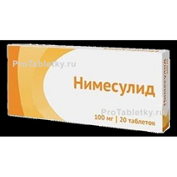 Нимесулид - 26 отзывов, цена от 24 руб., инструкция по применению