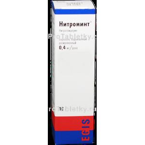 Нитроминт – инструкция по применению аэрозоля, цена, отзывы, аналоги