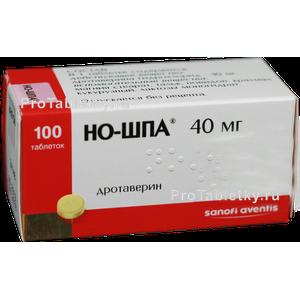 raspirayushaya-noyushaya-bol-vnizu-zhivota