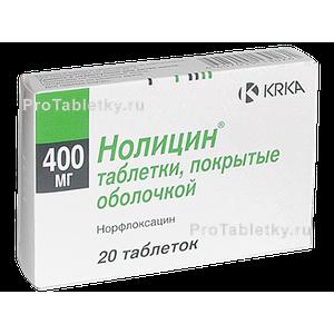 Нолицин: инструкция к применению, аналоги и побочные эффекты
