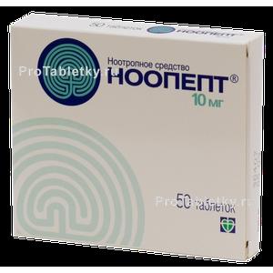 Ноопепт – инструкция по применению и противопоказания, механизм действия, побочные эффекты и аналоги