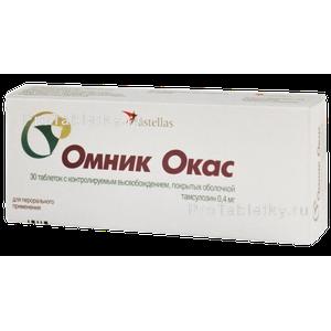 Омник Окас для лечения простатита