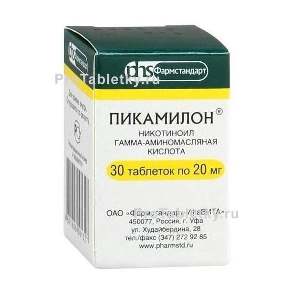 Пикамилон - 18 отзывов, цена от 60 руб., инструкция по применению