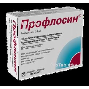 Инструкция по применению Профлосин