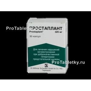Простаплант цена в Томске от 660 руб., купить Простаплант, отзывы и инструкция по применению