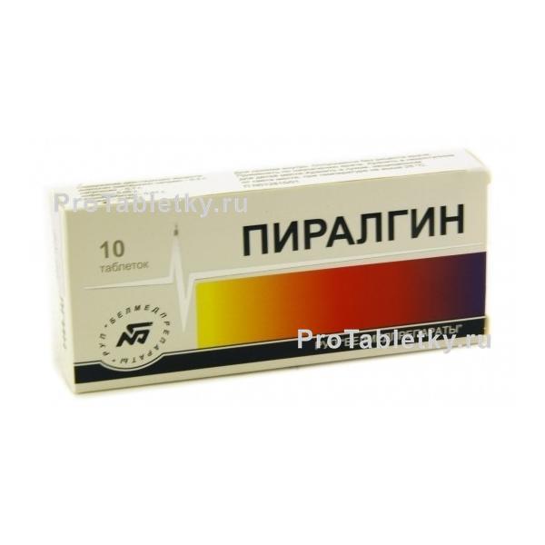 пиралгин инструкция по применению таблетки от чего