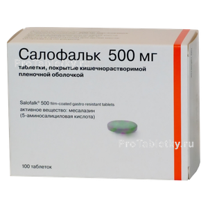 Салофальк свечи ректальные 500 мг 10 шт.