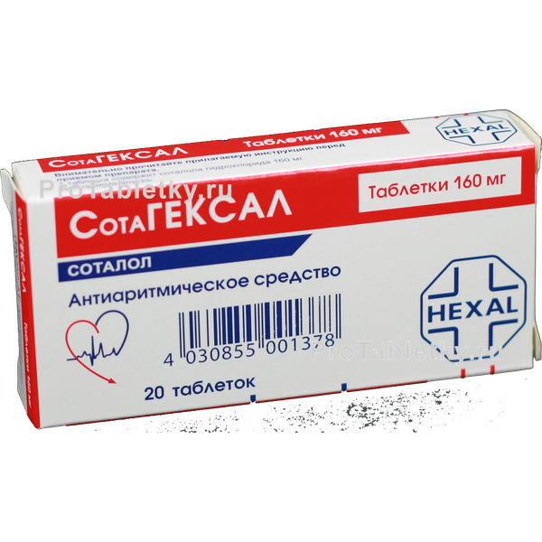 Медицина-лекарственные препараты-сотагексал замена термостата на ниссане санни