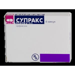 Супракс суспензия антибиотик для детей