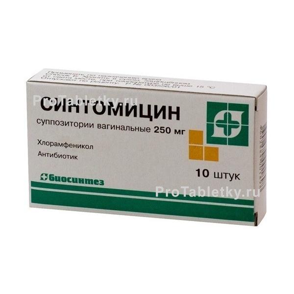 Синтомицин инструкция по применению