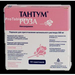 препарат роза инструкция способ и длительность применения