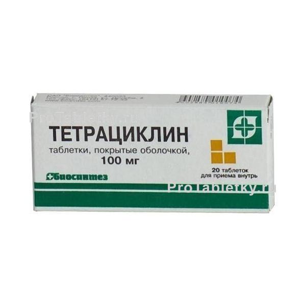 Тетрациклин - 10 отзывов, инструкция по применению