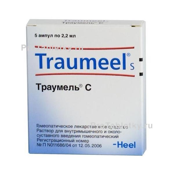 Как колется препарат траумель около суставные инъек щелкает суставы в голеностопе причины