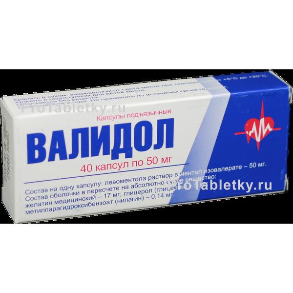 Валидол - 23 отзыва, инструкция по применению