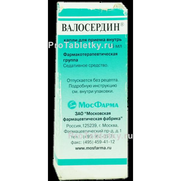 Валосердин - 8 отзывов, инструкция по применению