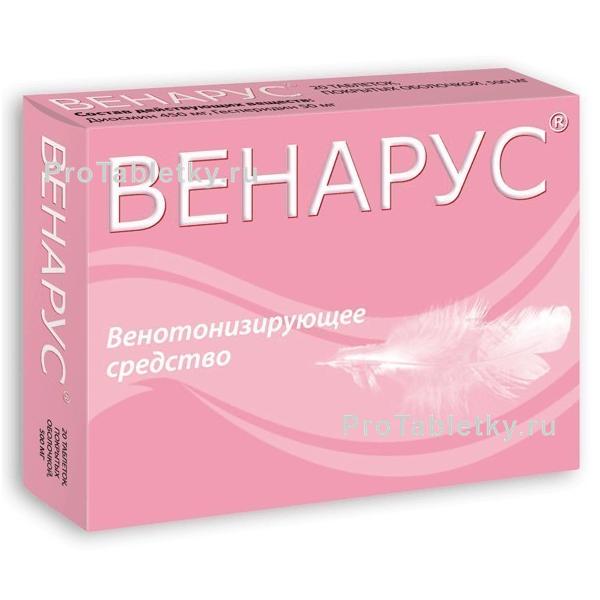 венарус 1000 мг инструкция по применению