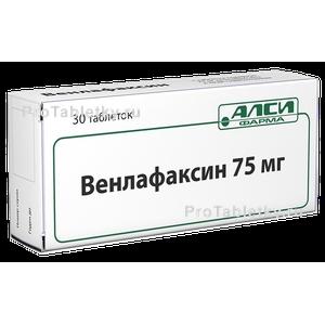 Велаксин - отзывы покупателей о антидепрессанте || Велафакс отзывы пациентов принимавших
