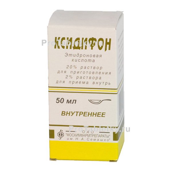 Ксидифон: инструкция и цена лекарства 28